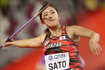 Japanese javelin thrower Yuka Sato (Getty Images)
