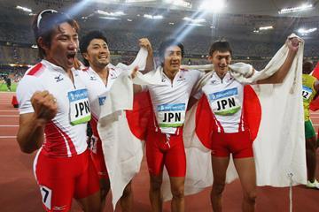 Japan's 2008 Olympic silver medal winning relay squad: Naoki Tsukahara, Shingo Suetsugu, Nobuharu Asahara and Shinji Takahira (Getty Images)