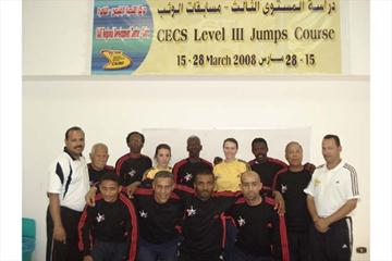Participants at RDC-Cairo host the Second CECS Level III courses (RDC Cairo)