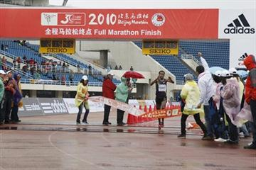Siraj Gena of Ethiopia wins the 2010 Beijing Marathon (organisers)