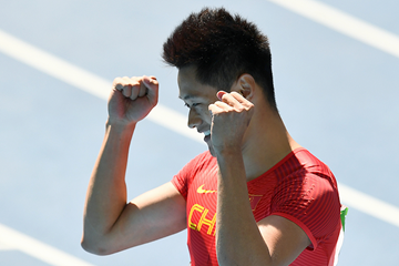Chinese sprinter Xie Zhenye (AFP / Getty Images)