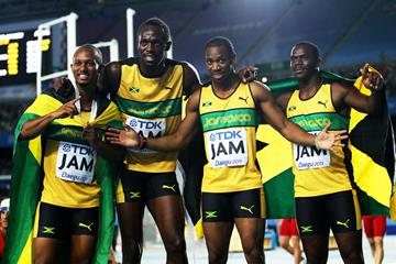 Michael Frater, Usain Bolt, Yohan Blake and Nesta Carter of Jamaica celebrate victory and a World record in the men's 4x100 metres relay final  (Getty Images)