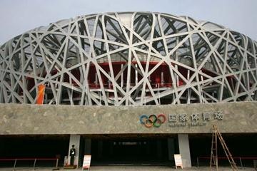 Beijing Olympic stadium - Bird's Nest - is completed (Getty Images)
