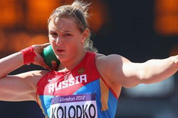Yevgeniya KOLODKO   Profile   iaaf.org