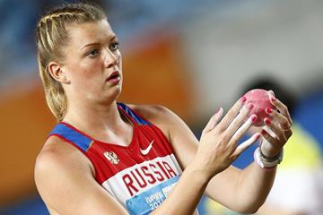 Alena Bugakova at the 2014 Youth Olympic Games (YOG LOC)
