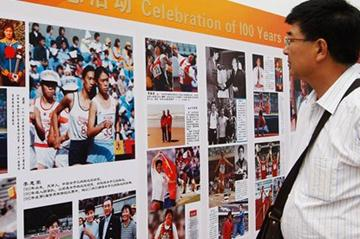 An IAAF Centenary Exhibition at the '100 Kids - 100 metres - 100 years' event in Beijing Olympic Park to celebrate the year of the IAAF Centenary (Getty Images  )