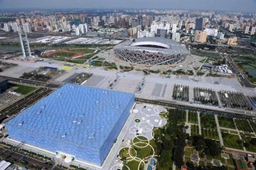 Olympic Green - Beijing, China (Getty Images)