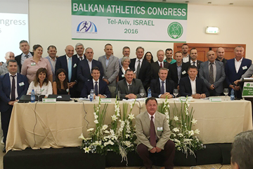 The 2016 ABAF Congress (ABAF)