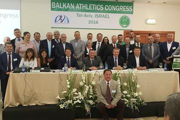 The 2016 ABAF Congress (ABAF)