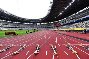 General view of Tokyo's National Stadium (Getty Images)