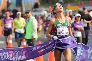 Yuki Kawauchi wins in New Taipei City (Organisers)