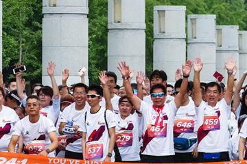 Participants in the IAAF Run 24:1 race in Beijing (organisers)