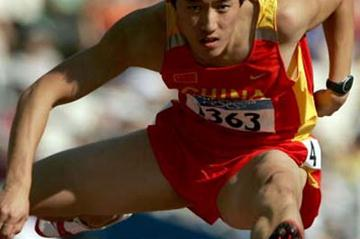 Xiang Liu of China in action in the heats of the 110m Hurdles (Getty Images)