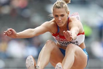 Yekaterina Bolshova of Russia (Getty Images)