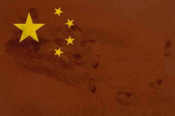 Sand China Flag ()