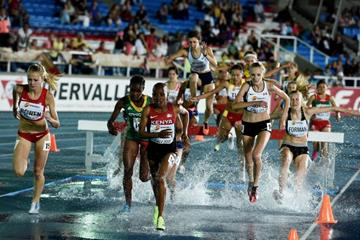 Women's 2000m steeplechase heats at the IAAF World Youth Championships, Cali 2015 (Getty Images)