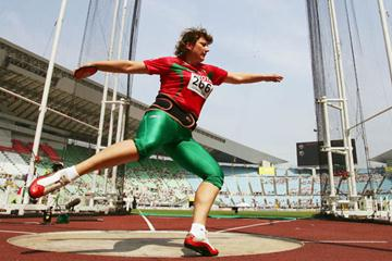 Iryna Yatchenko of Belarus in the Discus Throw qualification round (Getty Images)