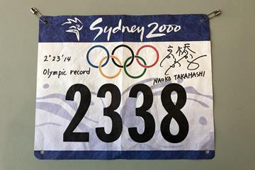 Naoko Takahashi's Sydney Olympics bib (Naoko Takahashi)