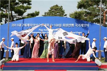 The flag-raising ceremonies at Daegu 100 days to go celebration (Daegu 2011 LOC)