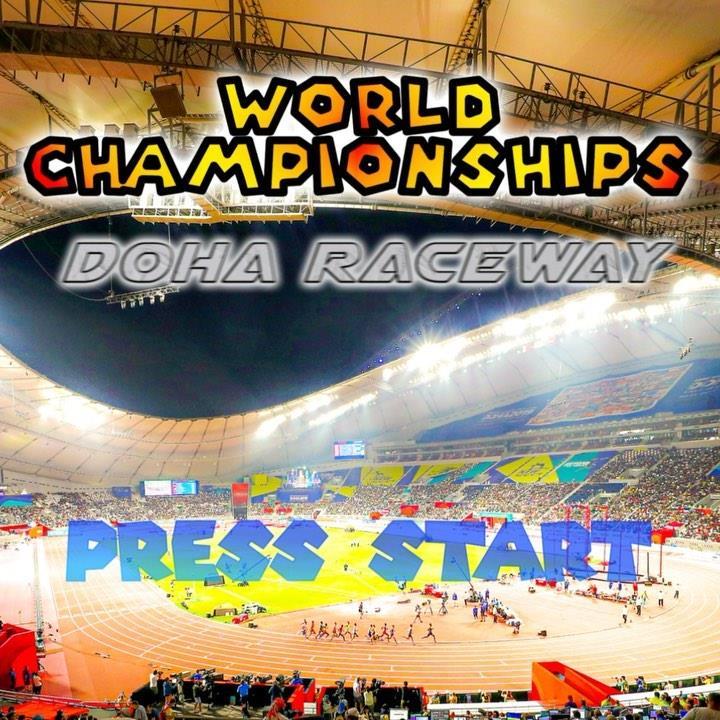 Doha Raceway ()