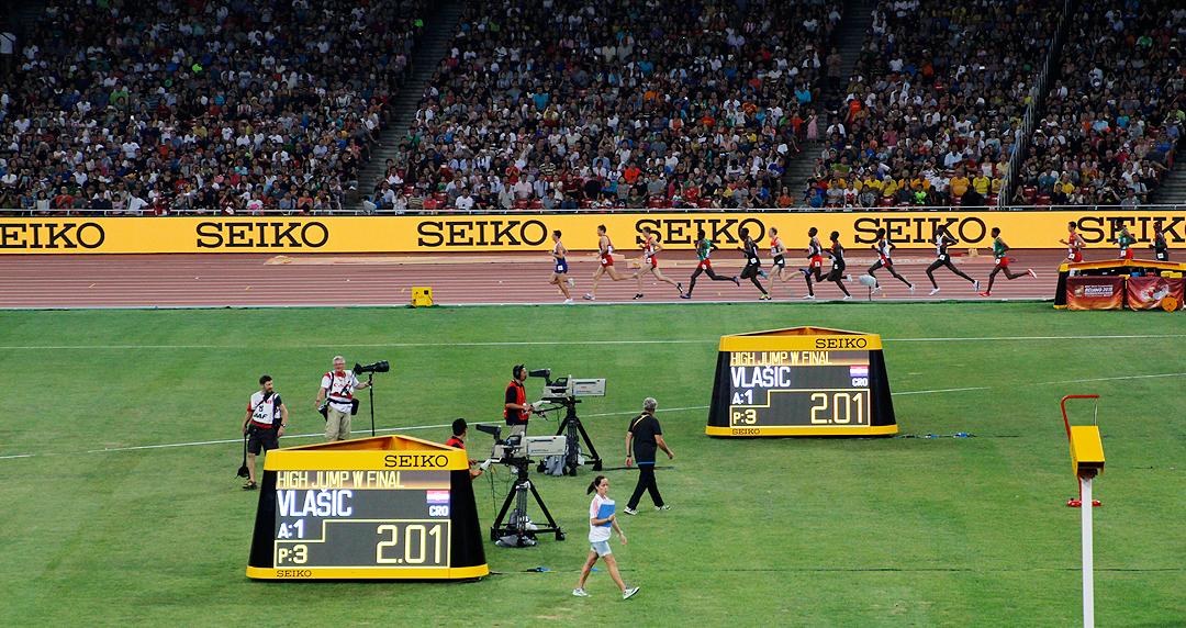 The IAAF World Championships Beijing 2015 (Seiko)