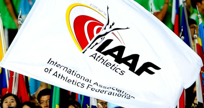 Image for About IAAF Homepage only ()