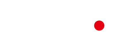 IAAF World Relays Yokohama 2019 logo ()