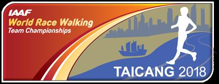 IAAF World Race Walking Team Championships Taicang 2018 logo (IAAF)