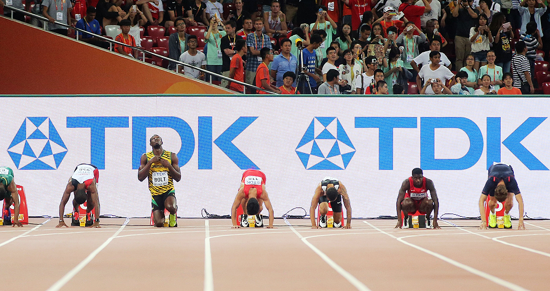 Usain Bolt at the start of the 100m final at the IAAF World Championships Beijing 2015 ()