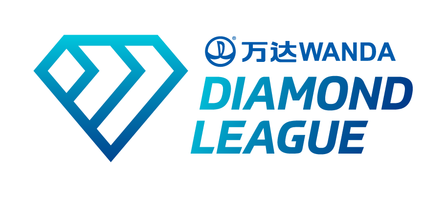 New Diamond League ()