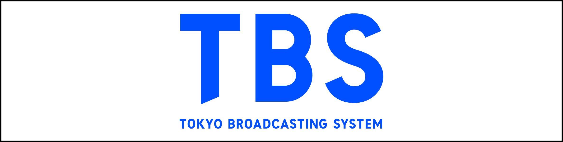 TBS-New Logo 2020 ()