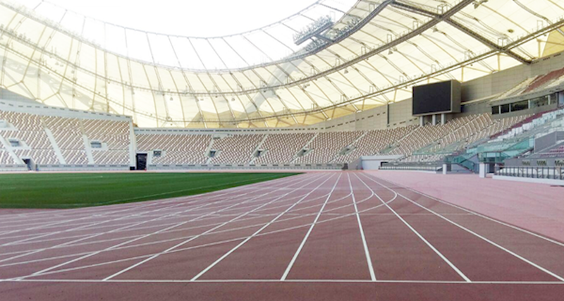 Khalifa stadium (IAAF)