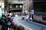 Hakone Ekiden (Monthly Athletics Magazine Japan / Getsuriku)