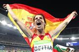 Ruth Beitia after winning the high jump at the Rio 2016 Olympic Games (Getty Images)