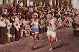 Argentina's Juan Carlos Zabala on his way to winning the marathon at the 1932 Olympic Games, becoming the first South American athlete to win an Olympic gold medal (Getty Images)