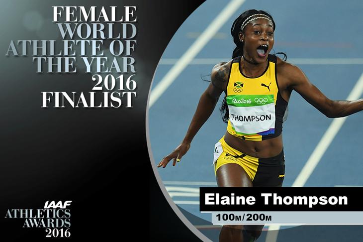 Female World Athlete of the Year Finalist Elaine Thompson ()