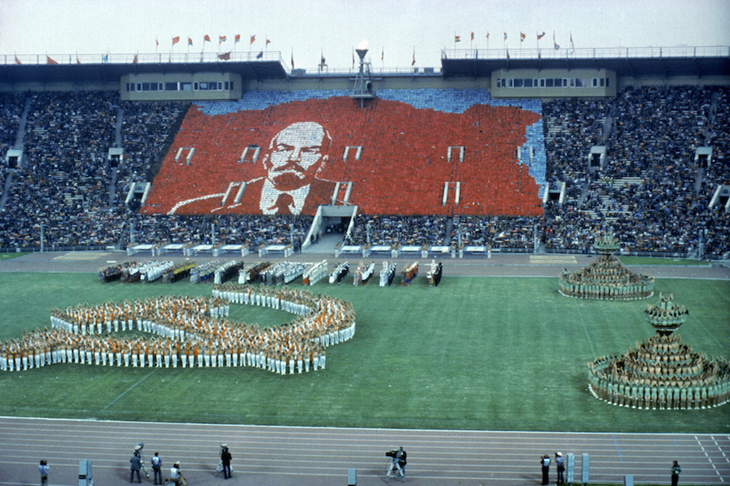 Moscow 1980 ()