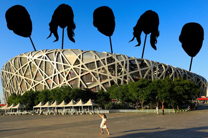 Beijing new faces ()