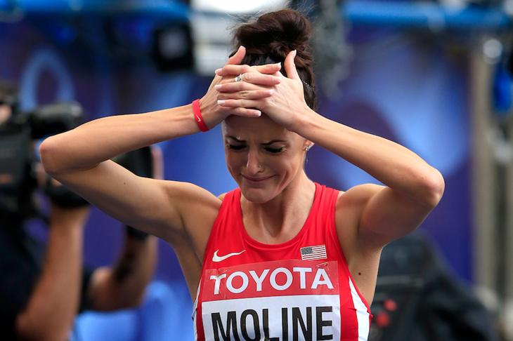 Georganne Moline ()