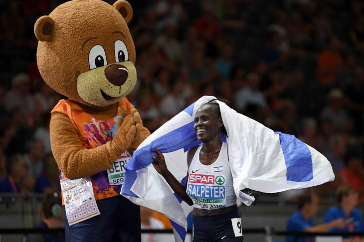 Lonah Salpeter celebrates after her race at the European Championships in Berlin (Getty Images)