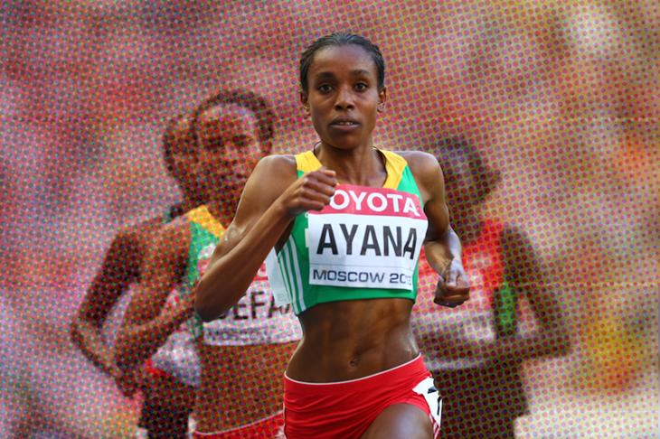 Almaz Ayana ()