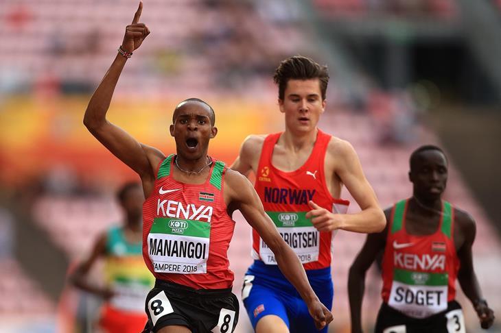 George Manangoi ()