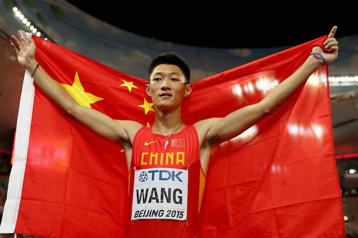 Wang Jianan ()