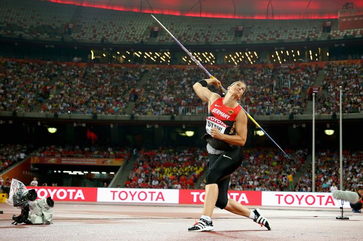 Katharina Molitor during the 2015 Beijing World Championships ()