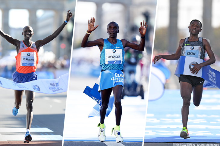 Wilson Kipsang, Eliud Kipchoge and Kenenisa Bekele winning the Berlin Marathon (SCC EVENTS/Jiro Mochizuki)