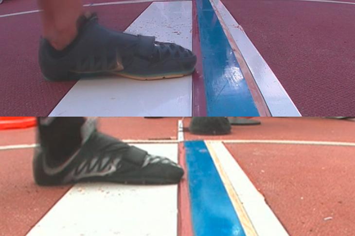 Foot Foul ()