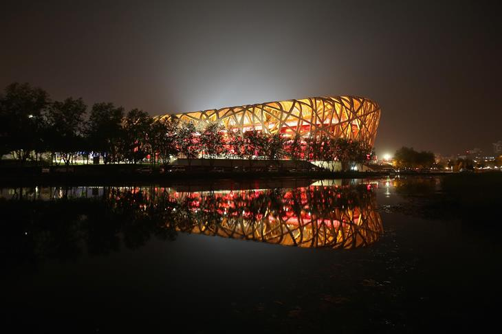 Beijing Bird's Nest 2008 Olympic Stadium ()