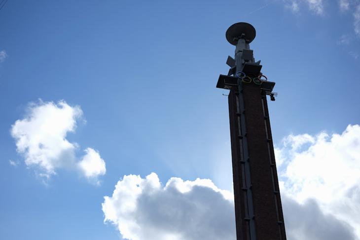 Marathon Tower, Amsterdam ()