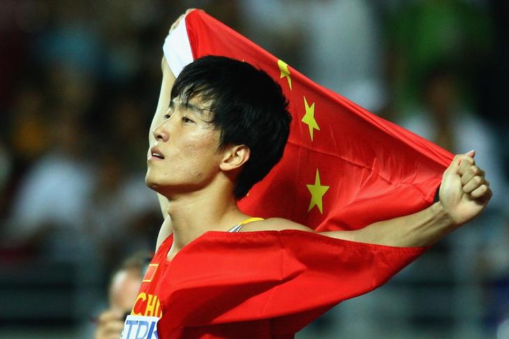 Liu Xiang ()