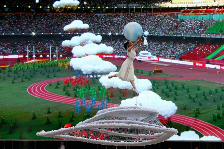 Beijing Opening Ceremony ()